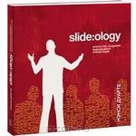 Нэнси Дуарте. Slide:ology. Искусство создания выдающихся презентаций
