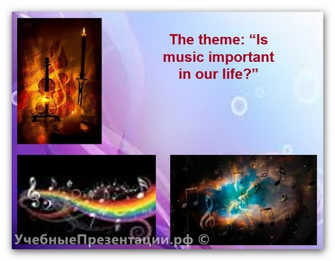 the role of music in your life essay Home » library » stress management » the power of music to reduce stress the power of music to reduce stress to incorporate music into a busy life.