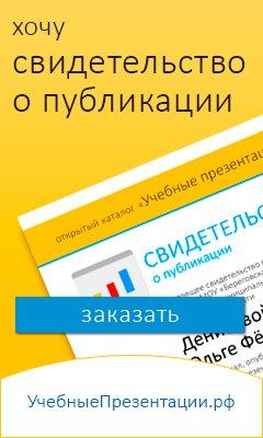 как произвести билет касательно публикации материалов бери сайте