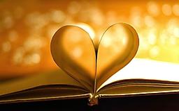 Любимая книга